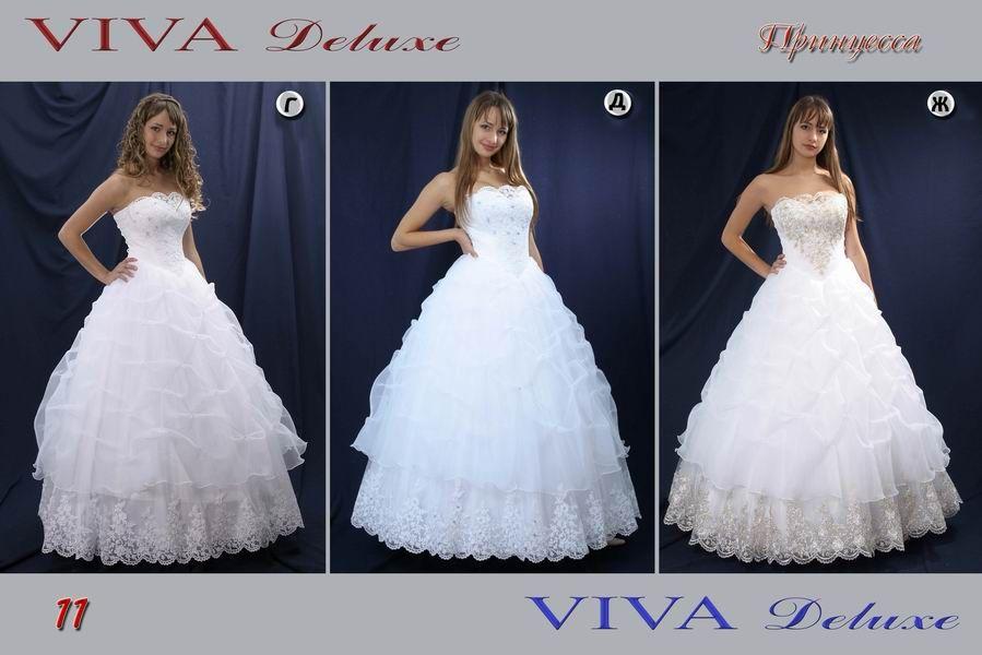 свадебные платья Принцесса г-д-ж