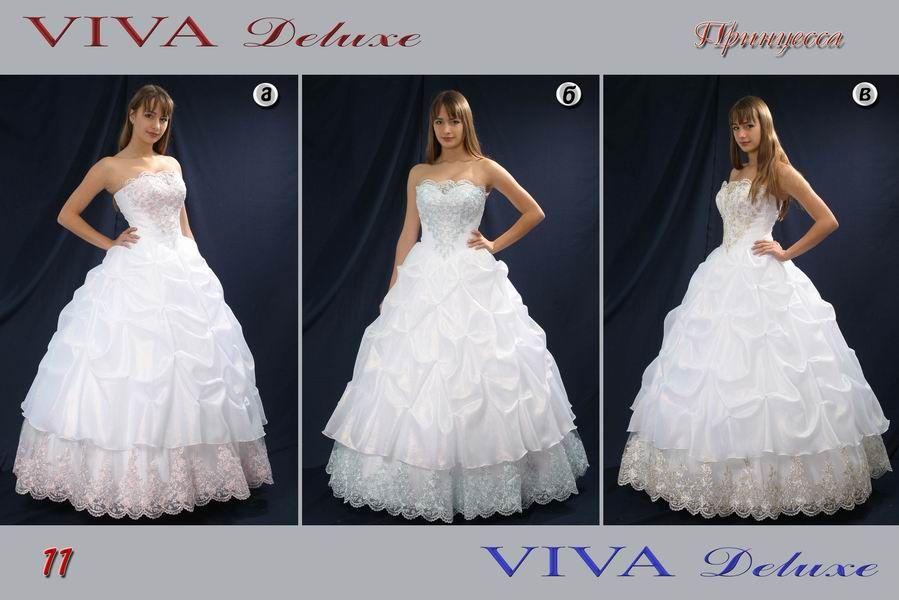 свадебные платья Принцесса а-б-в