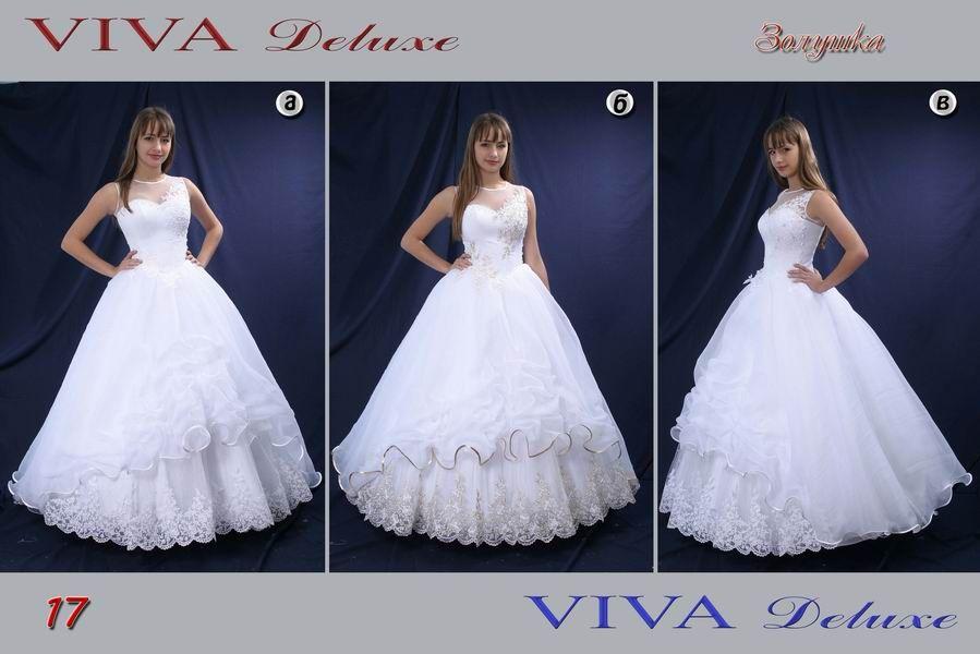 свадебные платья Золушка
