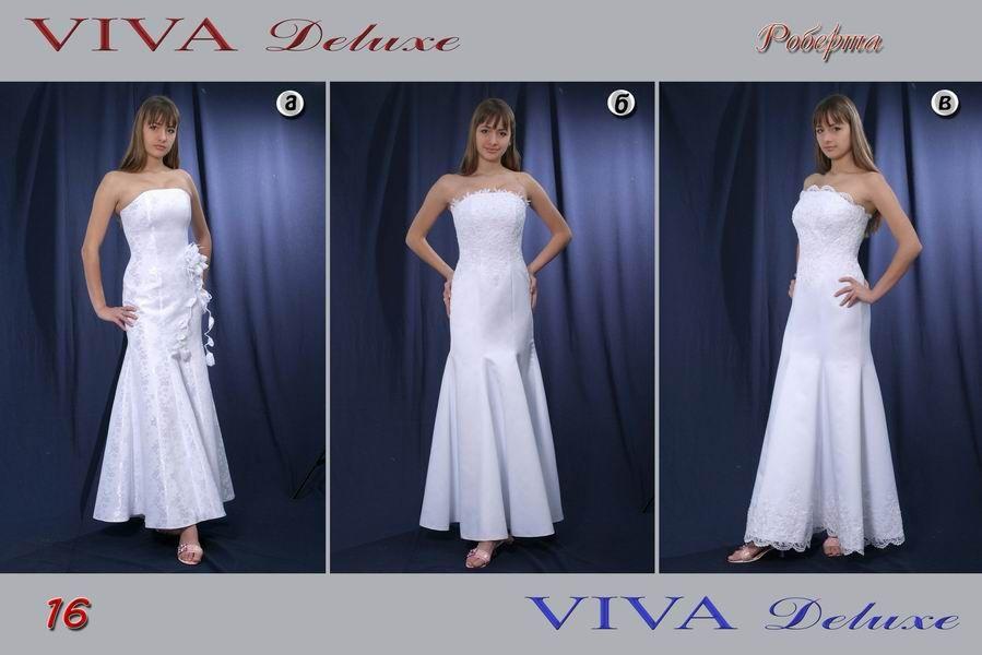 свадебные платья Робеорта