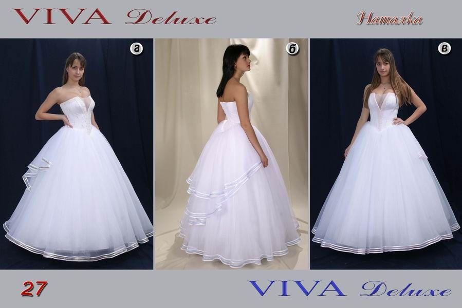свадебные платья Наталка