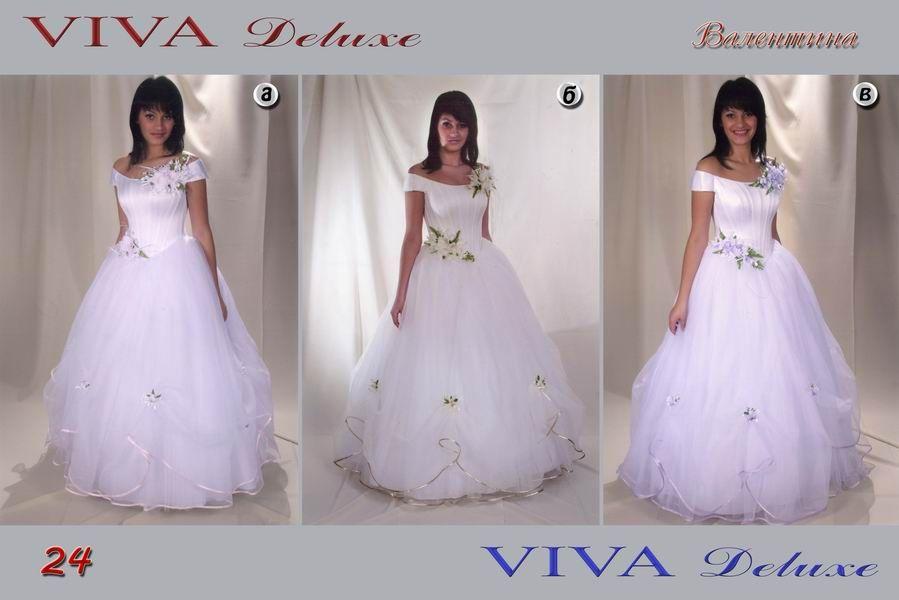 свадебные платья Валентина а-б-в