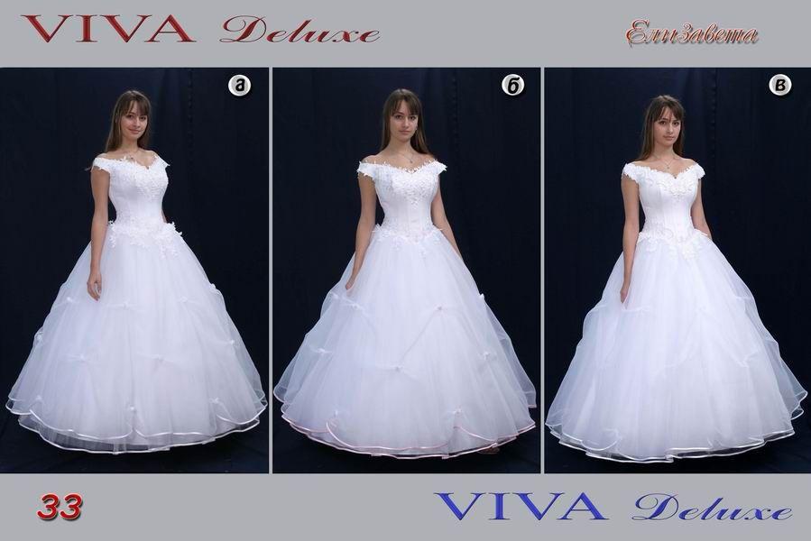 свадебные платья Елизавета а-б-в