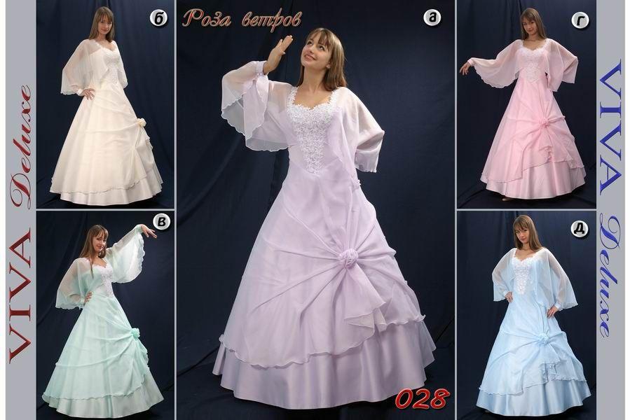 вечернее платье Роза Ветров