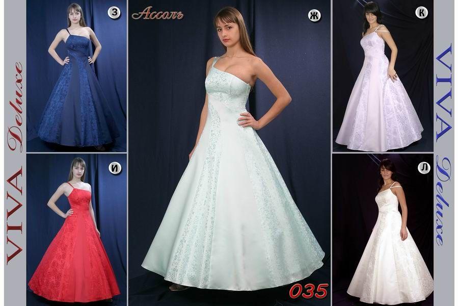 вечернее платье Ассоль