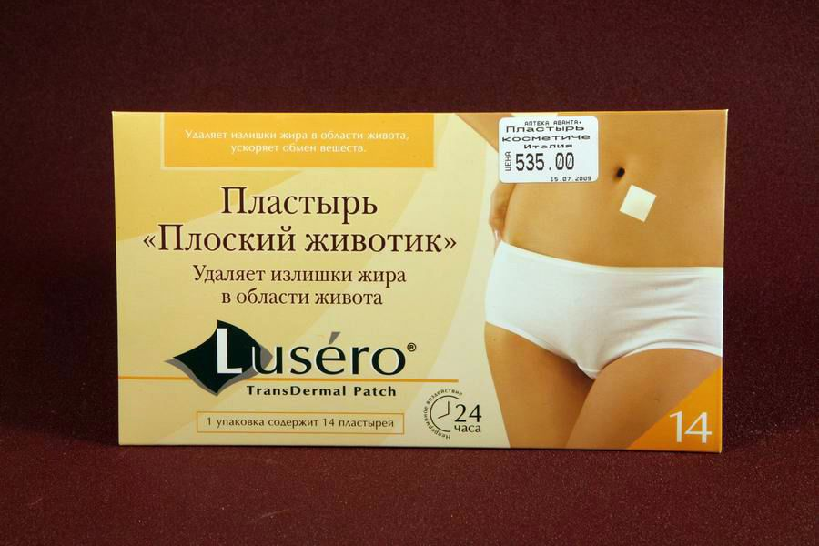 Soso пластырь для похудения купить, сосо пластырь