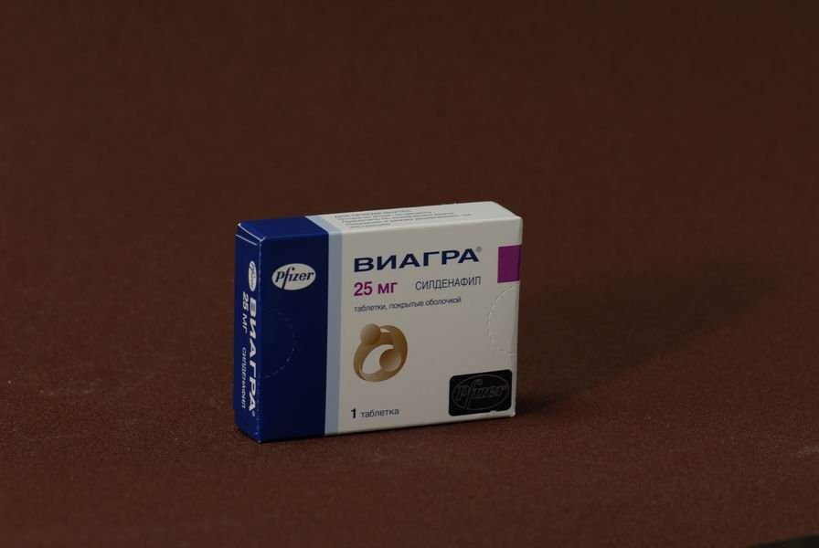 Силденафил 25 мг. купить в Online-Generic