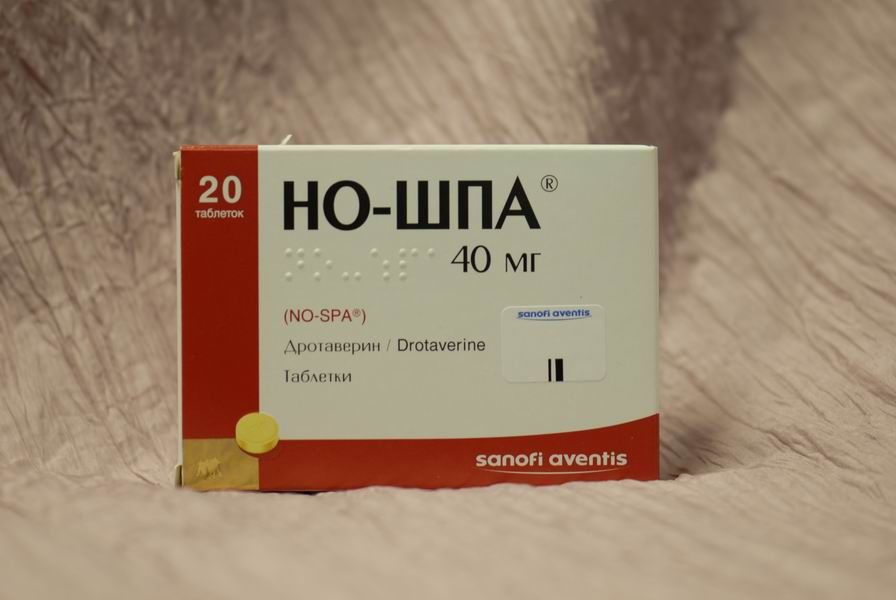 Лечение аденомиоза матки препараты