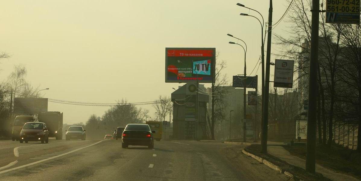 экран на въезде в Красногорск